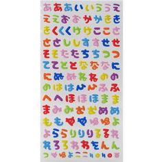 Q-Lia Stickers: Japanese Alphabet