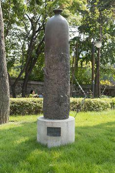 1조 중구 답사 중 발견한 조각 작품입니다.  #공공미술시민발굴단 #공공미술 #중구