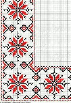 Free Hungarian Cross Stitch Pattern From Székely. Beaded Cross Stitch, Cross Stitch Borders, Cross Stitch Charts, Cross Stitch Designs, Cross Stitching, Cross Stitch Patterns, Folk Embroidery, Cross Stitch Embroidery, Embroidery Patterns