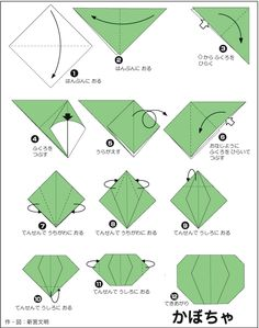 Extremegami: How to make a origami pumpkin