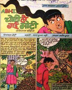 Yugandhar Raj Comics Pdf