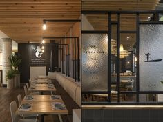 Fish Place restaurant by Studio Felipe Villaveces, Bogotá – Colombia » Retail Design Blog