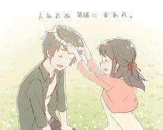 Taki y Mitsuha_Kimi no na wa_Los amoooooooooo!!!!!!!