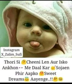 #NAWABZADI Cute Baby Quotes, Funny Quotes For Kids, Fun Quotes, Quotes For Friendship Funny, Hindi Quotes, Girly Attitude Quotes, Girly Quotes, Comedy Love Quotes, Cute Jokes