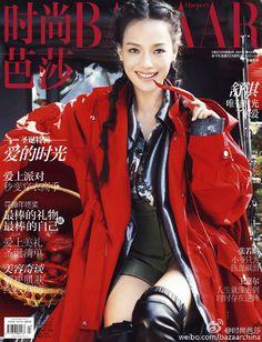 Shu Qi x Harper's Bazaar