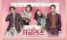5 Drama Korea Wajib Tonton Tayang Desember 2017
