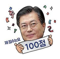 오늘의유머 - 문재인, 시진핑 통화 뒤…중국서 케이팝 차트 부활.gisa