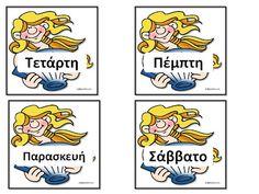 Πυθαγόρειο Νηπιαγωγείο: ΗΜΕΡΟΛΟΓΙΟ ΤΑΞΗΣ: αρχαίοι θεοί και έλληνες Calendar, Classroom, Comics, Blog, Crafts, Class Room, Manualidades, Blogging, Life Planner