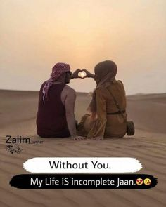 Trendy Tattoo Quotes For Couples True Love Truths Ideas Muslim Couple Quotes, Muslim Love Quotes, Couples Quotes Love, Love Husband Quotes, Love In Islam, Islamic Love Quotes, Love Quotes For Him, True Love Couples, Cute Love Couple