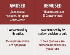 16 ошибок в английском языке, которые делают даже те, кто знает его в совершенстве