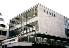 旧杉並公会堂1957年日建設計非現存撮影1992年 #モダニズム建築 #杉並公会堂 #architecture #modernism #old_suginami_public_HALL #auditorium (by kikuchi1053)