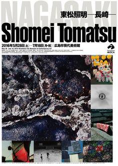 Shomei Tomatsu - Shunsuke Onaka