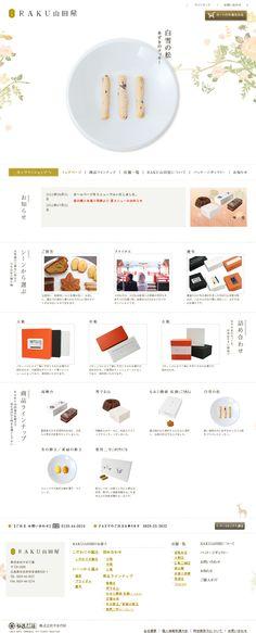 Website 'http://www.raku-yamadaya.jp/' snapped on Snapito!