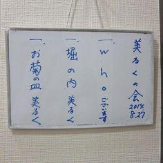 三遊亭美るくのお勉強会(2014.8.27 落語協会)客席も少数精鋭で頑張らせていただきました。(^^; by@amanoya