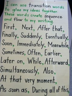 Transition words are a great way for young writers to up their writing game