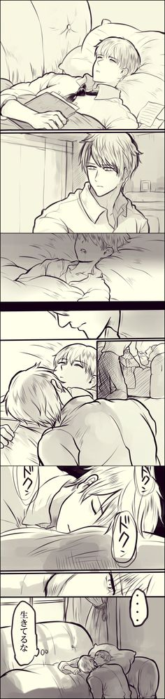 Oh God Prussia was checking his little brother's heart beat to see if he was still alive Im gonna cry (TT-TT) Prussia Hetalia, Hetalia Germany, Germany And Prussia, Hetalia Funny, Hetalia Fanart, Hetaoni, Couples Comics, Hetalia Characters, Little Brothers
