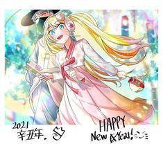 Naruko Uzumaki, Naruto Shippuden Sasuke, Kakashi, Anime Girlxgirl, Anime Naruto, Naruto Girls, Kenma, Wattpad, Princess Zelda
