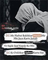 Allah Quotes, Quran Quotes, Wisdom Quotes, True Quotes, Quran Verses, Qoutes, Love My Parents Quotes, Muslim Love Quotes, Religious Quotes