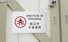Items similar to Funny Sign Fail. Erection in Progress on Etsy Funny Sign Fails, Funny Signs, Funny Memes, Jokes, Translation Fail, English Translation, Funny Translations, Funny Chinese, Laughing So Hard