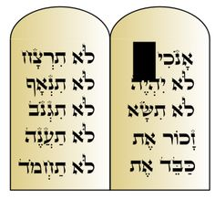 The Ten Commandments are the laws given by the God. We can look for the Ten Commandments in the Bible, written in exodus (chapter Jewish Tattoo, Hebrew School, 10 Commandments, Churches Of Christ, School Staff, Clip Art, Teaching, Simchat Torah, Living Bible