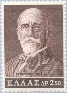 Eleftherios Venizelos , Statesman, leader of the Liberal Party, Prime Minister of Greece . Old Greek, Liberal Party, Stamp Collecting, Postage Stamps, Greece, Street Art, Poster, Andorra, Airmail