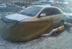 авто прогрев: