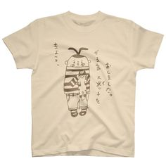 #suzuri #shop #usagi #nekotoboku #ねことぼく #キャラクター #Tシャツ  #イラスト #illustration #ねこ #猫 #cat #宇佐木 Illustration, Mens Tops, T Shirt, Fashion, Supreme T Shirt, Moda, Tee Shirt, Fashion Styles, Illustrations