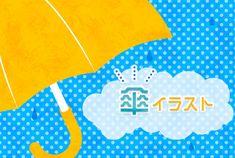 イラストACにアップしている無料の傘イラスト素材をピックアップ。雨の日に関する手書き文字とリアルな傘のセットとポップでガーリーな傘がモチーフな背景画像4点です。ai形式のイラストもあります。画像クリックでダウンロードページに移動します。 Banner, Symbols, Letters, Banner Stands, Letter, Lettering, Banners, Glyphs, Calligraphy