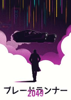 Бегущий По Лезвию 2049 / Blade Runner 2049 (2017) - смотреть онлайн фильм бесплатно