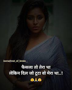 Love, Sad Shayari Status, Latest Shayari Images collection Page-16 Shayari Status, Shayari Image, Image Collection, Sad, Love, Amor, El Amor, I Like You