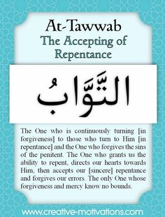 An absolute beautiful name of Allah. Indeed, there is no one like Him, The Almighty.