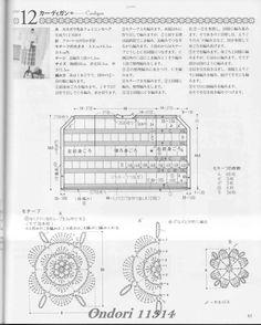 【引用】几款不错的钩衣 - 伊莲的日志 - 网易博客   Ondori pattern 3