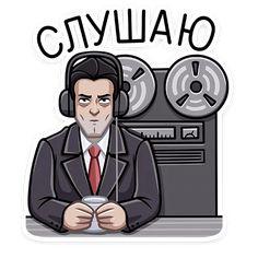 Набор стикеров для Telegram «Секретный агент» Emoji Man, Mafia, Joker, Family Guy, Fictional Characters, Stickers, Dinner Suit, Minecraft Mansion, Illustrations