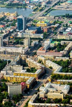 Chelyabinsk - the 7th most populated city in Russia