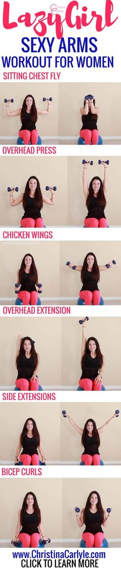 lazy girl workout - Christina Carlyle