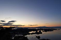 Otakamori observatory/大高森展望台