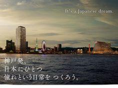 サザビーリーグがプロデュースした、ザ・パークハウス 神戸ハーバーランドタワー : 再開発で資産価格上昇!?二子玉川・用賀・上野毛エリアの新築マンション - NAVER まとめ