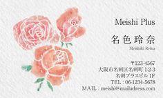 フラワー名刺(バラ、薔薇、ピンク)