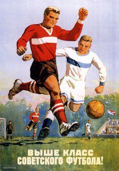 Выше класс советского футбола - плакат  художник:  Кокорекин