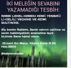 Prayers, Allah Islam, Sayings, Life, Istanbul, Instagram, Cases, Cool Words, Lyrics