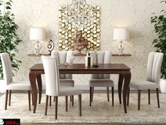 Τραπεζαρία κλασσική Barock Dinning, Decor, Dining Chairs, Furniture, Table, Dinning Table, Chair, Home, Home Decor