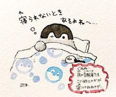 Penguin Art, Warm Fuzzies, Cute Penguins, Cute Animal Drawings, Kawaii Art, Cute Illustration, Spirit Animal, Cute Art, Tea Party