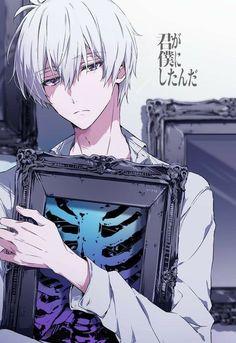 (Tome - Anime New Photos Anime Boys, Chica Anime Manga, Hot Anime Boy, Cute Anime Guys, Manga Boy, Anime Art, Anime White Hair Boy, Anime Boy Drawing, Handsome Anime Guys