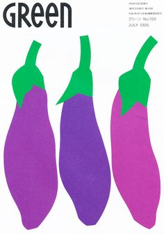 Vegetables Légumes 野菜 on Behance Vegetable Prints, Retro Cafe, Graphic Art, Graphic Design, Line Illustration, Fruit Art, Japanese Prints, Food Illustrations, Textiles