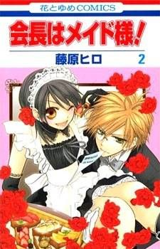 "Kaichou wa Maid-sama! Manga - Just finished.  Misaki is the student council president in former all-boy school.  She ""battles"" the boys every day, but at night she works as a maid in a maid cafe.  Then the most popular boy in school finds out.  It's pretty good, I enjoyed it :)  Worth reading if you like this type of manga."