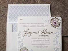 #mitzvah #letterpress #foil #invitations availalbe at www.loveply.com | PLY: The Ultimate Paper Blog