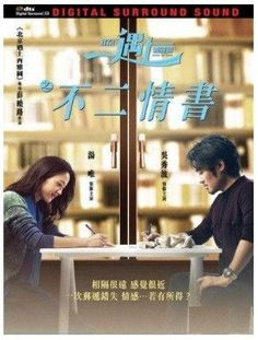 Book of Love 北京遇上西雅圖之不二情書 Finding Mr. Right 2 (2016) (DVD) (English Subtitled) (Hong Kong Version)
