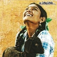 What is Kida Poosari Magudi?   Well in the coming days we will have to read the word Kida Poosari Magudi more. Guess what it is? It is the title of a movie that would have music by maestro Ilayaraja...  Read More: http://www.kalakkalcinema.com/tamil_news_detail.php?id=6832&title=What_is_Kida_Poosari_Magudi?