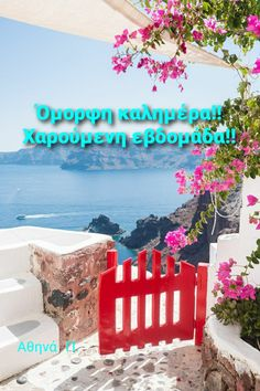 Nice Photos, Wonders Of The World, In This Moment, Frame, Picture Frame, Cute Photos, Frames