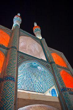 Amir Chakhmaq Mosque                                                                                                                                                      More